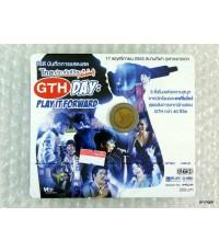 VCD : คอนเสิร์ต  GTH  DAY  : Play it Forward/ mga