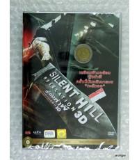 DVD Silent Hill: Revelation 3d(เสียงไทยเท่านั้น) / evs