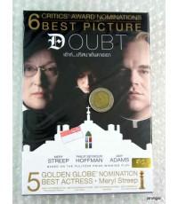 dvd  Doubt  เด๊าท์...ปริศนาเกินคาดเดา / Audio  Video Entertainment