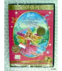 dvd  Barbie Fairytopia  Magic Of The Rainbow นางฟ้าบาร์บี้กับเวทมนตร์แห่งสายรุ้ง  (เสียงไทยเท่านั้น)