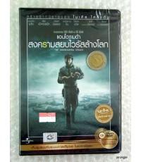 dvd  The  Andromeda Strain แอนโดรเมด้า สงครามสยบไวรัสล้างโลก (เสียงไทยเท่านั้น)/ evs