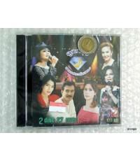 cd ลูกกรุงเพชรประดับเพลง/ กรุงไทย