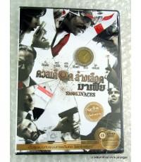 dvd Smokin\' Aces ดวลเดือด ล้างเลือดมาเฟีย (เสียงไทยเท่านั้น)/ evs