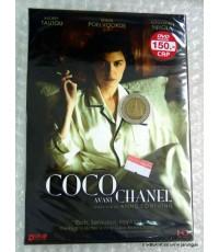 dvd Coco Avant Chanel โคโค่ ก่อนโลกเรียกเธอ ชาเนล / CAP