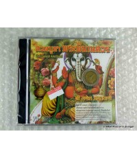 CD สวดบูชา พระพิฆเนศวร 2 / compact