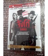 dvd  Django Unchained จังโก้ โคตรคนแดนเถื่อน  (เสียงไทยเท่านั้น)  /  United (ยูไนเต็ด)