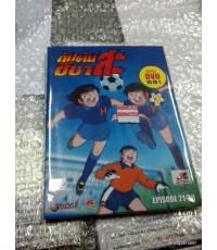 dvd กัปตันซึบาสะ EPISODE 21-30