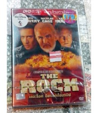 dvd Rock, The (Auto Play)-เดอะร็อค ยึดนรกป้อมทมิฬ (3) (พากย์ไทย) (พากย์ไทยเท่านั้น)