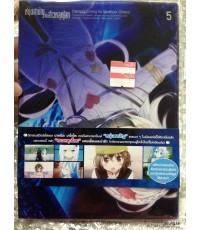 dvd หนุ่มสามัญกับสาวหลุดโลก-Denpa Onna To Seishun Otoko 5  (พากย์ไทย)
