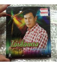 cd ประสาน เวียงสิมา ไอ้เสื้อแดง / lp