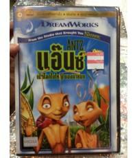 dvd Antz แอ๊นซ์ เปิดโลกใบใหญ่ของนายมด(พากย์ไทย) (ฉบับเสียงไทยเท่านั้น)