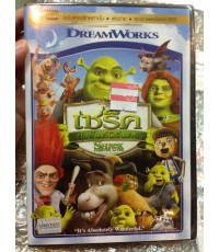 DVD Shrek ภาค 4 เชร็ค Forever after the final chapter thai