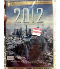 dvd 2012 วันสิ้นโลก(พากย์ไทย) (ฉบับเสียงไทยเท่านั้น)