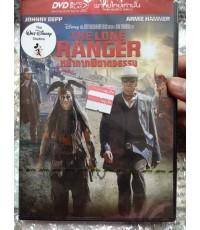 dvd Lone Ranger  The (Auto Play)-หน้ากากพิฆาตอธรรม  (พากย์ไทยเท่านั้น)