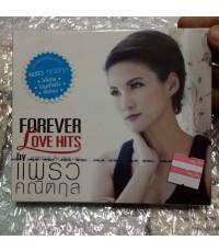 CD : แพรว คณิตกุล ชุด Forever Love Hits