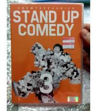 dvd เดี่ยวไมโครโฟน 3/stand up comedy