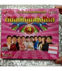 VCD คาราโอเกะ  28 เพลง ต้นฉบับลูกทุ่งไทย 4 /rose.