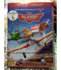 dvd Planes เหินซิ่งชิงเจ้าเวหา พากย์ไทยเท่านั้น