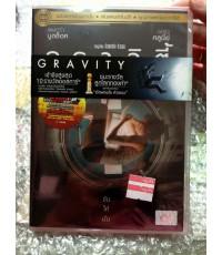 dvd Gravity กราวิตี้ มฤตยูแรงโน้มถ่วง ไทยเท่านั้น