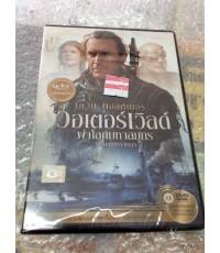 dvd Waterworld - วอเตอร์เวิลด์ ผ่าโลกมหาสมุทร