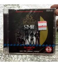 CD + DVD karaoke RS Gold Collection หิน เหล็ก ไฟ : คนยุคเหล็ก