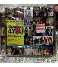 vcd Kamikaze / I Love KamiKaze ชุด 4 You / rs