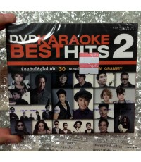 DVD  คาราโอเกะ : แกรมมี่ ชุด Best Hits 2