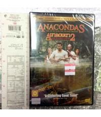 Anacondas 2 อนาคอนดา 2 เลื้อยสยองโลก: ล่าอมตะขุมทรัพย์นรก