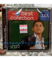 VCD : RS Best Collection บ่าววี