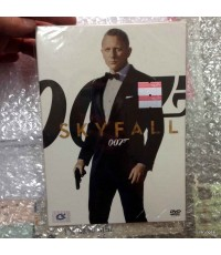 DVD 007 Skyfall พลิกรหัสพิฆาตพยัคฆ์ร้าย 007