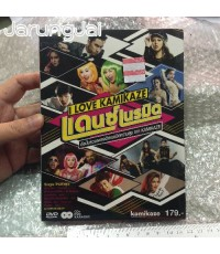 CD + คาราโอเกะ DVD : Kamikaze : แดนซ์เนรมิต