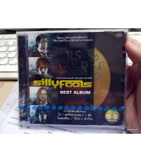 CD rs gold collection sillyfools / rs