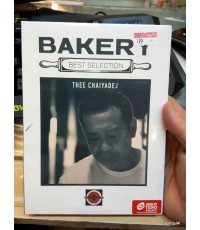 CD bakery best selection thee chaiyadej