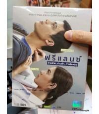DVD ฟรีแลนซ์ ห้ามป่วย ห้ามพัก ห้ามรักหมอ