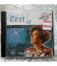 CD best of สวลี ผกาพันธ์  /nt.
