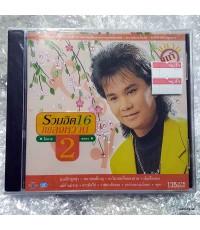CD โอภาส ทศพร รวมฮิต 16 เพลงหวาน ชุด  2 /nt.