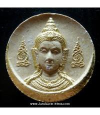 โคตรรวย พิมพ์จอมราชันย์  เนื้อขาวปิดทอง(กรรมการ) 3.9 ซม.
