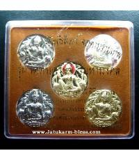 โคตรเศรษฐี ปีมหามงคล เหรียญชุด 3.2 ซม.(ชุบทองลงยาดำ+3k+อัลปาก้า+เนื้อแร่+ฝาบาตร)