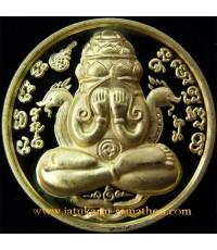 เหรียญปิดตาพังพระกาฬรุ่น ๙รอบ๙พิธี๑๐๘ปีท่านขุนพันธ์   เนื้อทองคำ