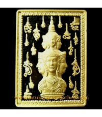 เหรียญแสตมป์เศียรหลักเมือง เนื้อทองคำ รุ่น ๙รอบ๙พิธี๑๐๘ปีท่านขุนพันธ์ เนื้อทองคำ