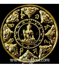 เหรียญจตุคามรามเทพ หลังพลังจักรวาล เนื้อทองคำ3.2 ซม. รุ่น \quot;พลังแผ่นดิน\quot; (สรงน้ำ 50)