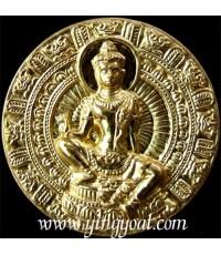 จตุคามรามเทพ เหรียญทองคำขนาด3.2 ซม.รุ่นเจ้าสัวยุค8 หนัก35กรัม(2.31บาท)หมายเลข20 ผลิตจากทองคำ96.5