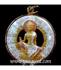 จตุคามรามเทพ เหรียญลงยาดำองค์ทอง3กษัตริย์ 3.2ซม ในชุดนำฤกษ์ พร้อมเลี่ยมผ่าหวาย