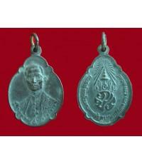 เหรียญรัชกาลที่ 9 วัดพระแก้ว เนื้อทองแดง ครบรอบ 4 รอบ ปี 2518 ของเก่าน่าสะสม