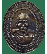 เหรียญรูปเหมือนหลวงปู่ศุข วัดปากคลองมะขามเฒ่า พิมพ์ใหญ่ ปี 2536