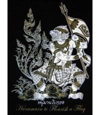 เสื้อสกรีนนูนลายหนุมานโบกธง รองพื้นด้วยกากเพชรสีทองโบราณ