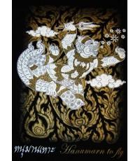 เสื้อสกรีนลายหนุมานเหาะ รองพื้นด้วยกากเพชรสีทองโบราณ