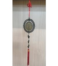 ที่ห้อย(เหรียญกวนอิมหมุน)[69]