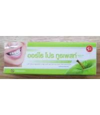 ยาสีฟันออโธโปร กลิ่นแอปเปิ้ล(25g)
