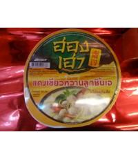 แกงเขียวหวานลูกชิ้นเจ ฮองเฮา 300g